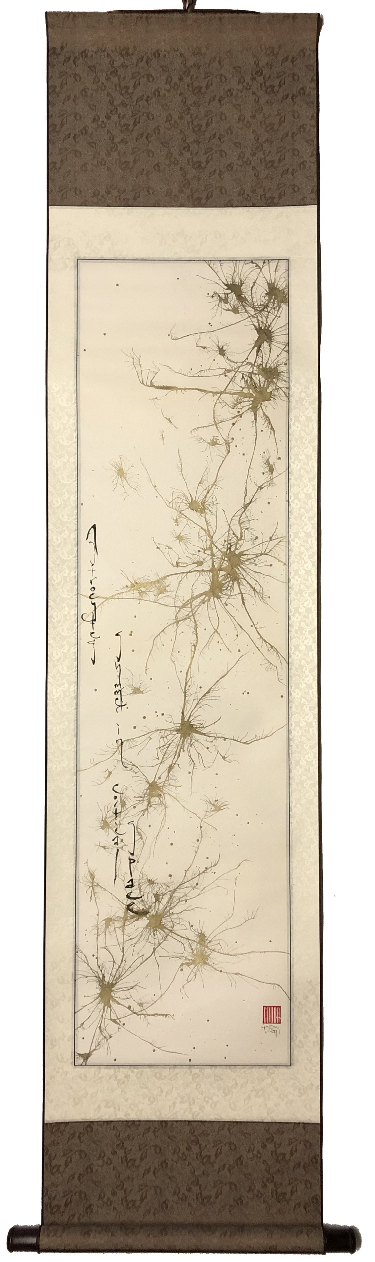 Astrocytes in Cortical Space Scroll- SOLD